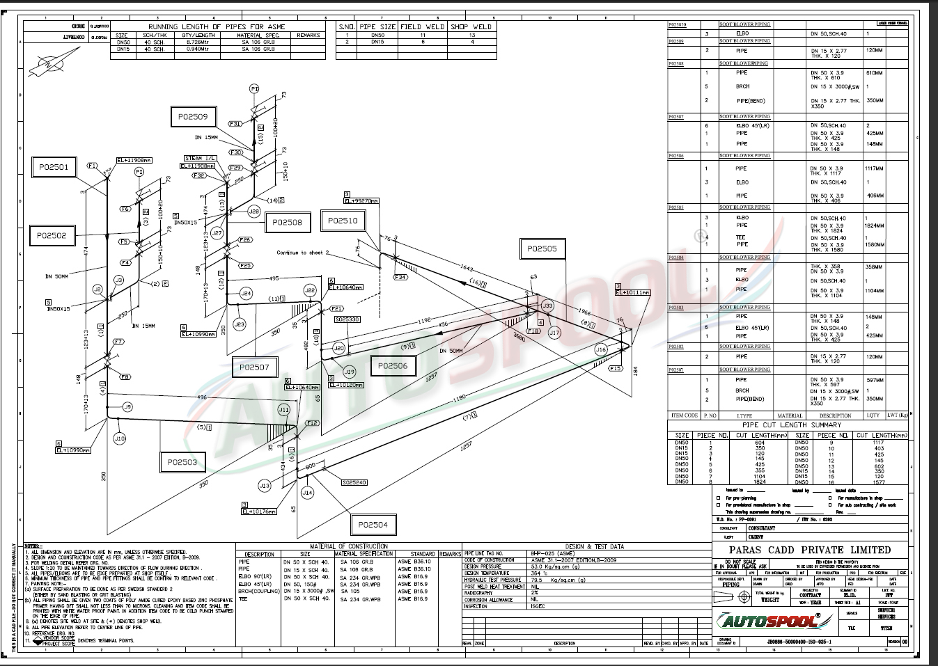 Pipe Spool Fabrication Drawing Fabrication Drawings
